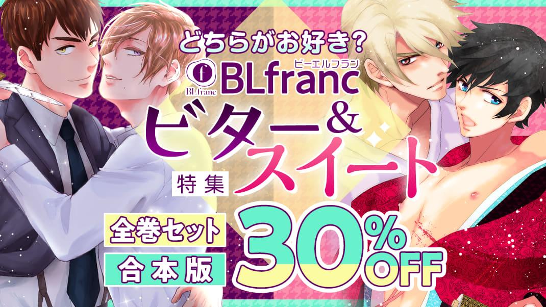 BLfranc